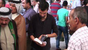 Bagdad my hometown Washaq Janaby