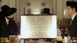 Jüdisch hier und heute Gottesdienst